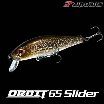 집베이트 ORBIT 65SP SR-S (오르비트 슬라이더)